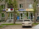 Быстрый Курьер, Газета, улица Крауля на фото Екатеринбурга