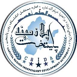 Capital Region Development Authority
