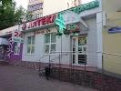 Доктор До Аптека N1 ООО Табина, улица Куйбышева на фото Минска
