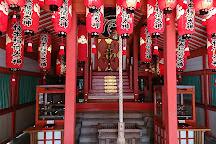 Minatogawa Shrine, Kobe, Japan