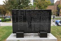 Gassuido Monument, Osaka, Japan