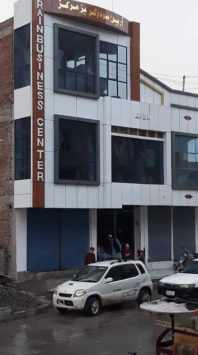 Arin business center