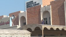 Medical Intensive Care Unit islamabad