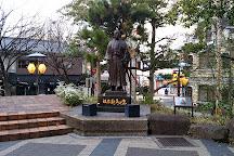 Maruyama Park, Nagasaki, Japan