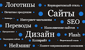 "Дизайн-студия ""4pixel"", улица Мичурина на фото Севастополя"
