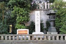 Shiba Toshogu Shrine, Shibakoen, Japan