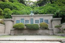 Shimoda Park, Shimoda, Japan