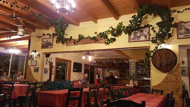 Taverna Koytoyki