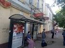 Omega, улица Мира, дом 8 на фото Вологды