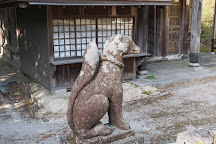 Ogamiyama Back Shrine, Daisen-cho, Japan