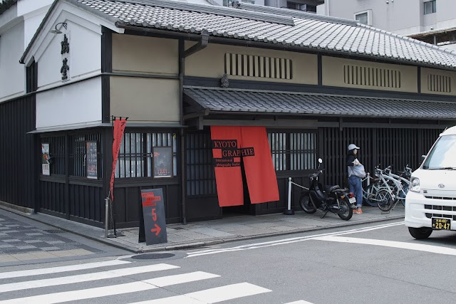 Shimadai Gallery