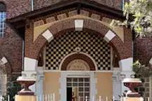 National Museum Asmara, Asmara, Eritrea