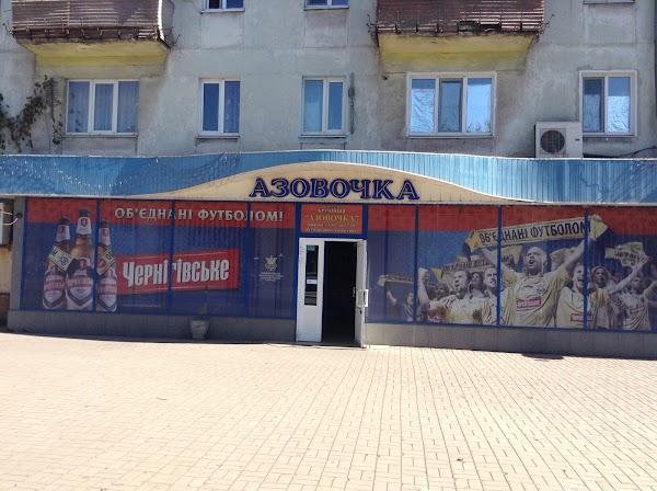 Доставка цветов по москва магазин мариуполь донецкая область