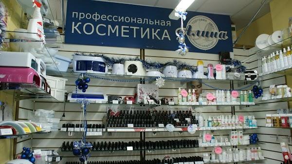 Купить профессиональную косметику вологда купить косметика clinique