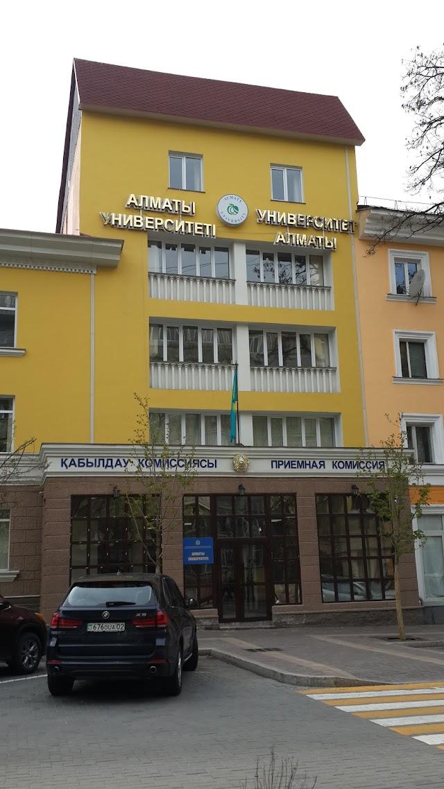 Almaty University