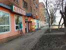 Аптека низких цен, улица Ломоносова, дом 24 на фото Энгельса