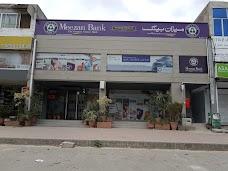 Meezan Bank Ltd islamabad