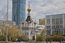 Chapel of St. Catherine, Yekaterinburg, Russia
