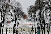 National Museum of Lithuania, Vilnius, Lithuania