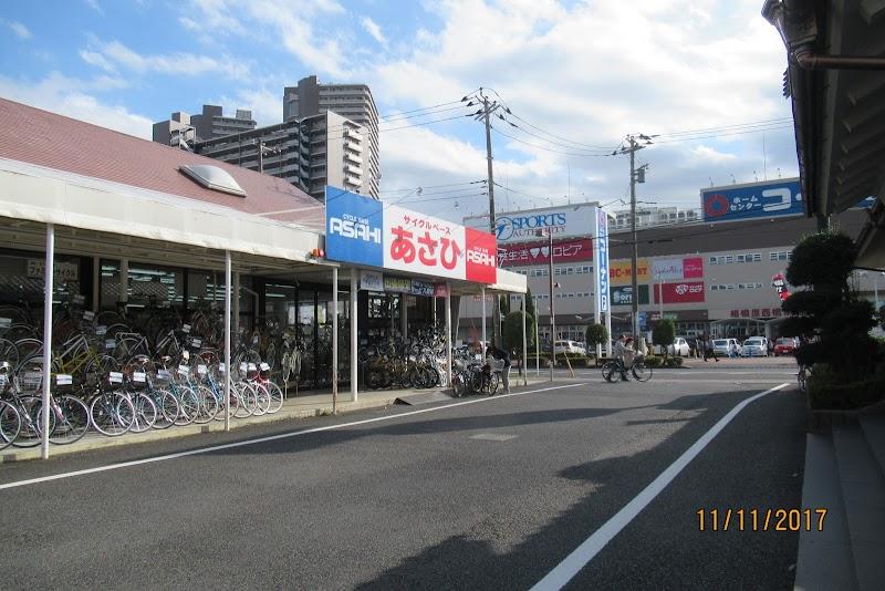 サイクルベースあさひ橋本店