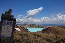 Mt. Kusatsu-Shirane, Kusatsu-machi, Japan