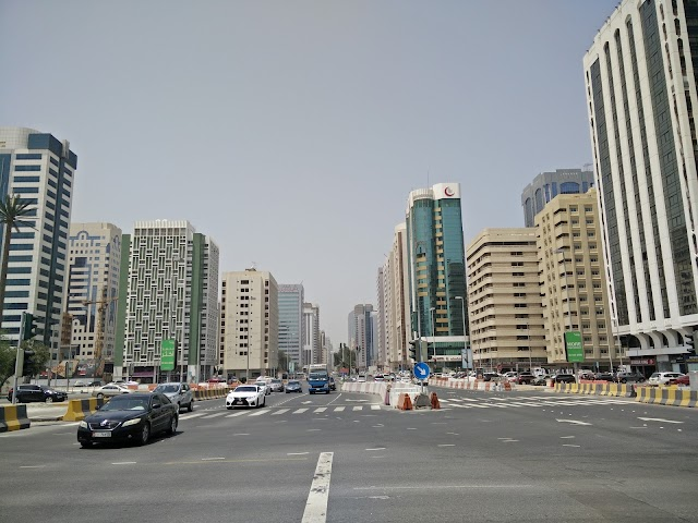 Al Salama Hospital