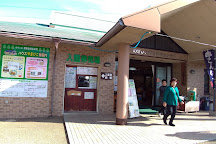 Shigisan Nodokamura, Sango-cho, Japan
