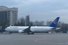 Аэропорт  Almaty ALA