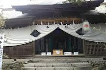 Morozaki Hazu Cape (Hazu Jinja Shrine), Minamichita-cho, Japan