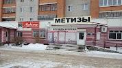 Метизы, проспект Машиностроителей на фото Ярославля