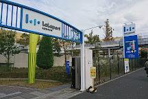 Lalaport Koshien, Nishinomiya, Japan