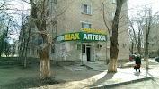 ШАХ, проспект Бумажников на фото Астрахани