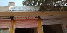 Parshant furniture house