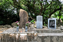 Mabuni Hill, Itoman, Japan