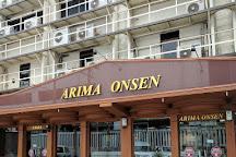 Arima Onsen, Bangkok, Thailand
