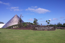 Imiloa Astronomy Center, Hilo, United States