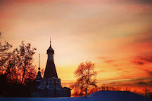Church of Peter the Metropolitan, Pereslavl-Zalessky, Russia