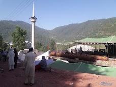 Mohra Sharif Murree