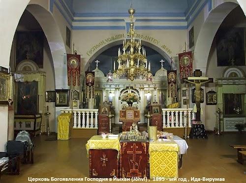 Jõhvi Jumalailmutamise apostliku õigeusu kirik