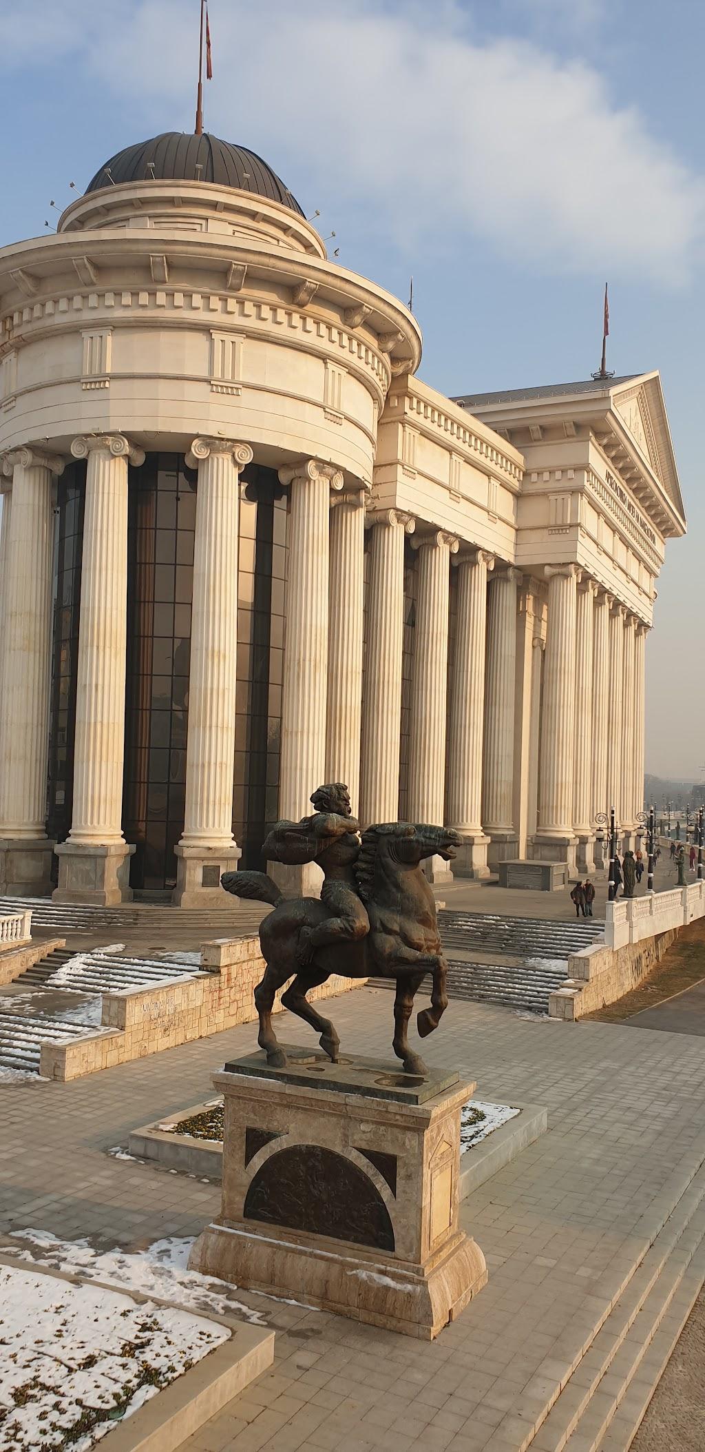 Фото Скопье: Apartment Christie