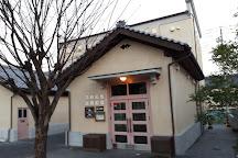 Uchikocho Visitor Center A Runze, Uchiko-cho, Japan