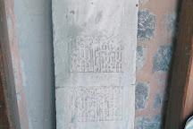 Teos Antik Kenti, Seferihisar, Turkey