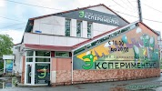 Городской сад имени А.С.Пушкина, улица Цвиллинга на фото Челябинска