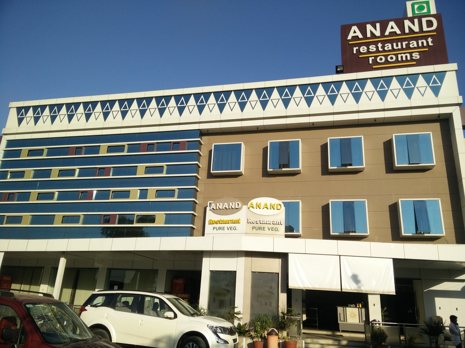 Aanand Hotel Hotel Anand Around Guides