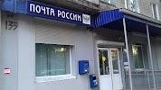 Почта, Большая Казачья улица на фото Саратова