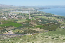 Mount Arbel, Migdal, Israel