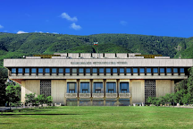 National Museum of History, Sofia, Bulgaria