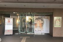Alphonse Mucha Museum, Sakai, Japan