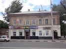 Паук, улица Чапаева на фото Саратова