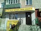 """Магазин """"Все для самогонщика"""", улица Луначарского на фото Рыбинска"""